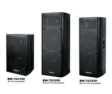 BW-7G3180, BW-7G3280, BW-7G3250