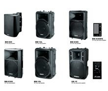 BW-S65, BW-S300, BW-12L, BW-15L, BW-S380, BW-S380PA, UK-15